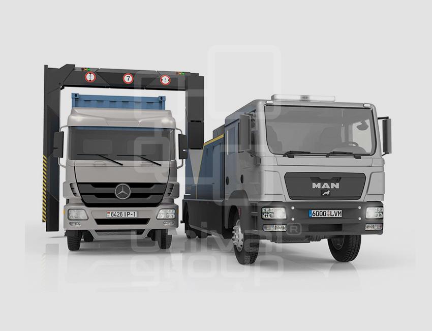 DTP 6000LVM   MOBILE TRUCK & CARGO SCANNER