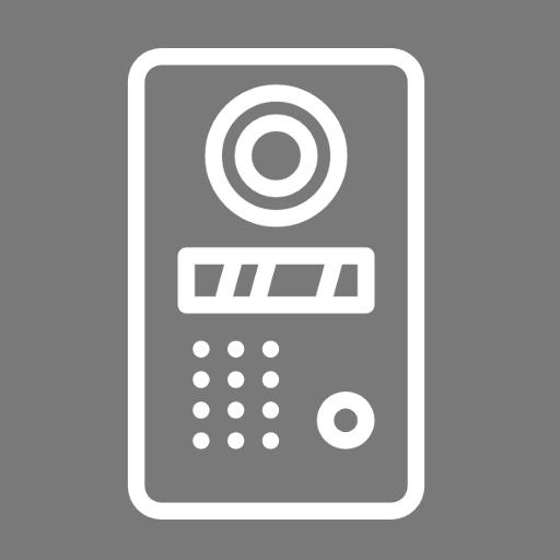 PROFESSIONAL INTERCOM & ANNOUNCEMENT SYSTEM